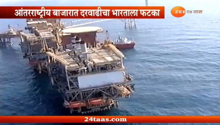 पेट्रोल-डिझेलच्या वाढत्या दराचे आंतरराष्ट्रीय पातळीवरही पडसाद