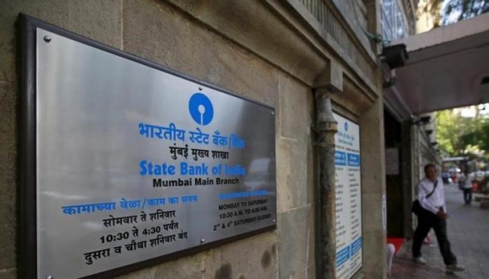 भारतीय स्टेट बँकेत विविध पदांसाठी भरती