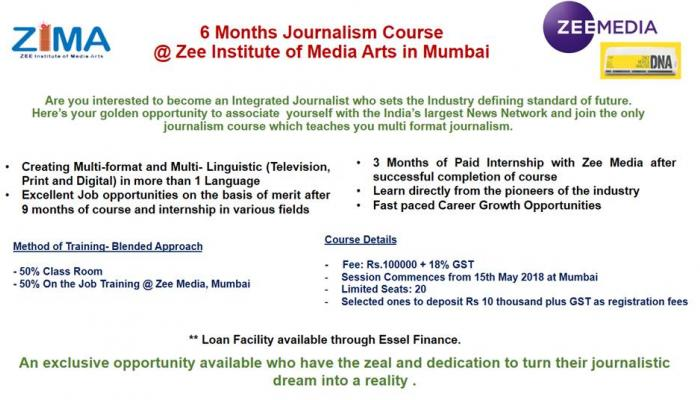 भारतातील सर्वात मोठ्या न्यूज नेटवर्कसोबत काम करण्याची संधी
