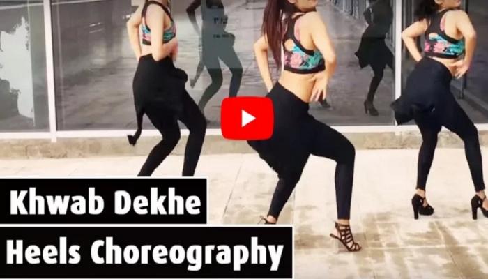 हाय हील्स सँडलमध्ये डान्स पाहून व्हाल थक्क (व्हिडिओ)