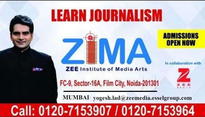 भारतातील सर्वात मोठ्या न्यूज नेटवर्ककडून पत्रकारितेचं प्रशिक्षण आणि कामाची संधी