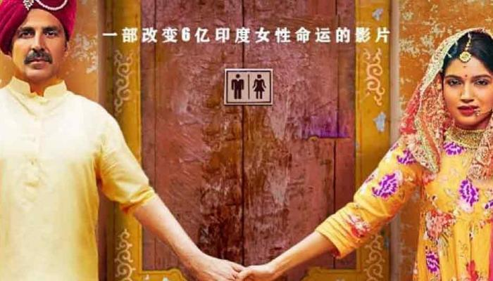 चीनमध्ये अक्षय कुमारच्या 'टॉयलेट'ची  जादू, बॉक्स ऑफिसवर तुफान कलेक्शन