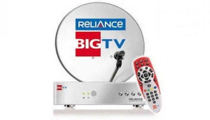 अंबानींच्या Reliance Big TVचा धमाका, वर्षभरासाठी एचडी चॅनल्स पाहा मोफत