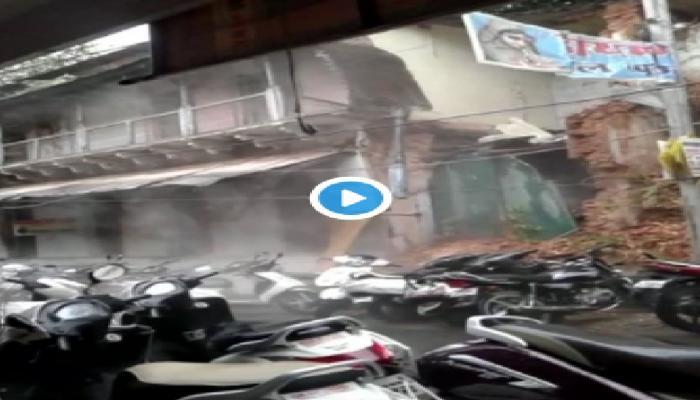 VIDEO: भरपावसात 'अशी' कोसळली इमारत