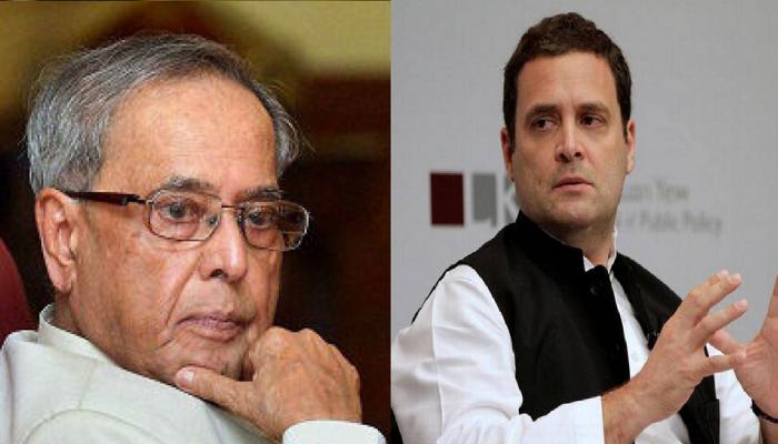 राहुल गांधींच्या इफ्तार पार्टीचं प्रणब मुखर्जींना आमंत्रण नाही