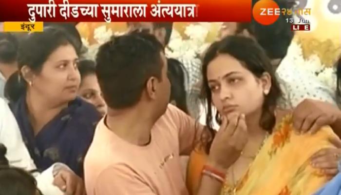 व्हिडिओ : भय्यू महाराजांच्या अंत्यदर्शनासाठी पत्नी-आई पोहचल्या