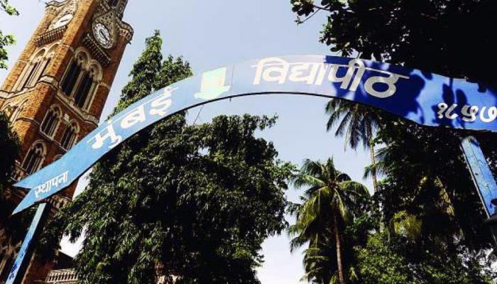 मुंबई विद्यापीठाचे नामांतर करण्याची शिवसेनेची मागणी