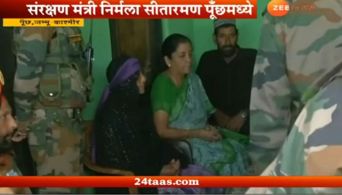 संरक्षण मंत्र्यांनी शहीद औरंगजेबच्या कुटुंबाची भेट घेतली