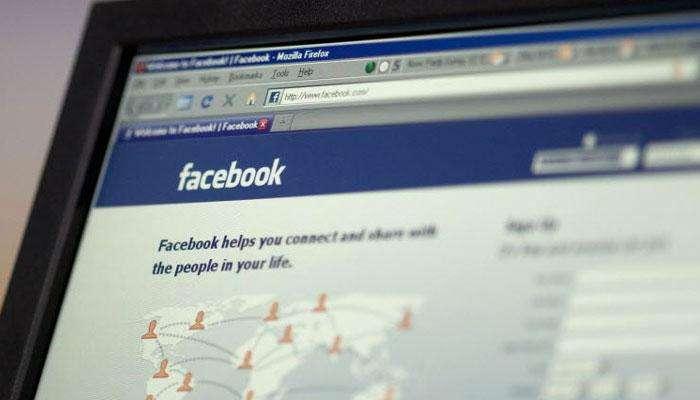 तुमच्या खासगी जीवनावर Facebook ची नजर, तुमचे Secrets कळणार