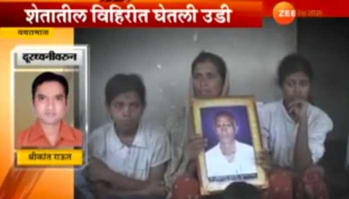 राहुल गांधी यांनी भेट घेतलेल्या कलावती यांच्या मुलीचा आत्महत्येचा प्रयत्न
