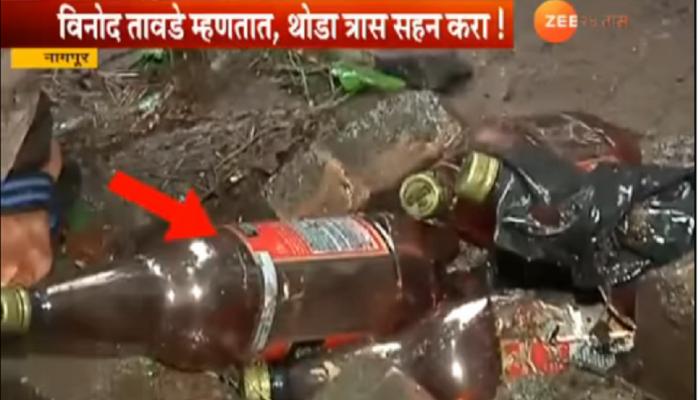विधानभवन आवारात सापडल्या बिअरच्या बाटल्या