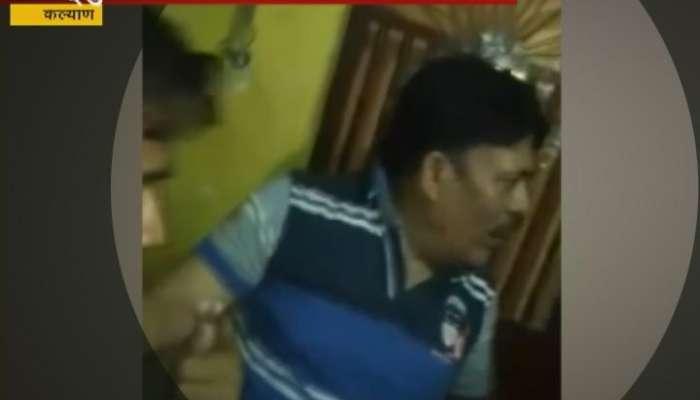 कल्याणमध्ये मद्यधुंद पोलिसाची तरुणांना जबर मारहाण