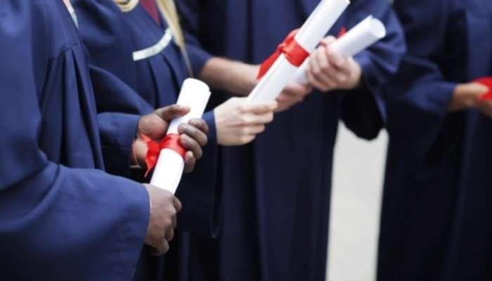 औरंगाबाद: नापास विद्यार्थ्यांनाही पदवी प्रामाणपत्रांचे वाटप