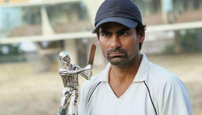 क्रिकेटनंतर आता मोहम्मद कैफची राजकारणातूनही निवृत्ती