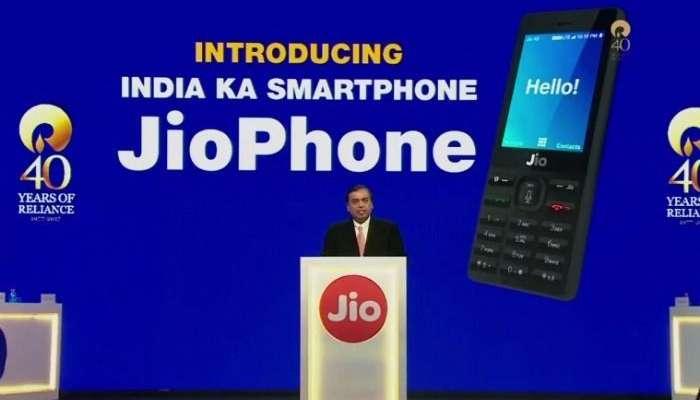 जियोचा नवा फोन ५०१ नाही तर १०९४ रुपयांत,जाणून घ्या अटी