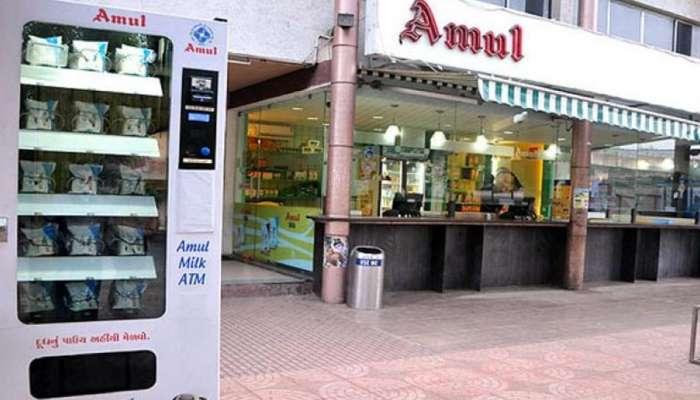 Amul सोबत बिझनेस करण्याची संधी, महिन्याला 5 ते 10 लाखांची कमाई