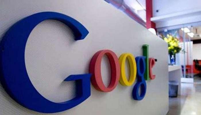 बिनचूक इंग्रजी लिहायला 'गूगल' करणार मदत