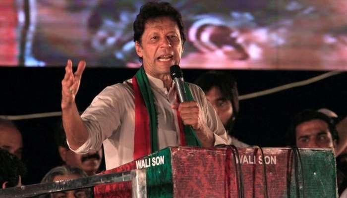 पाकिस्तान निवडणूक: इम्रान खान यांचा पक्ष बहुमताच्या दिशेने...