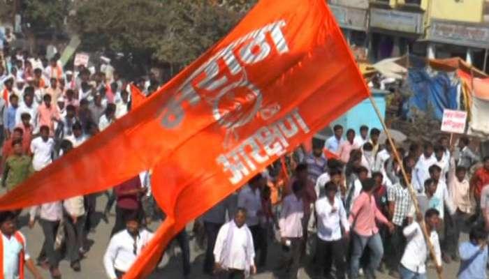 मराठा आरक्षण: सिंधुदुर्ग जिल्ह्यात आज कडकडीत बंद