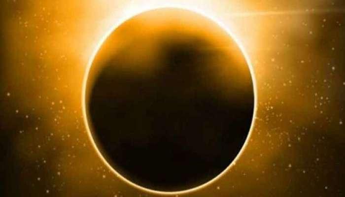 21 व्या शतकातील सर्वात मोठे चंद्रग्रहण उद्या
