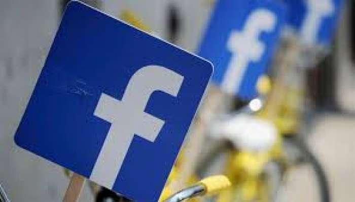शेअर बाजारात फेसबुकच्या शेअर्सची मोठी आपटी