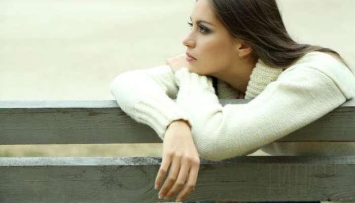 एकटेपणाच्या भीतीपोटी तुम्ही अनेकदा या '६' चुका करता!