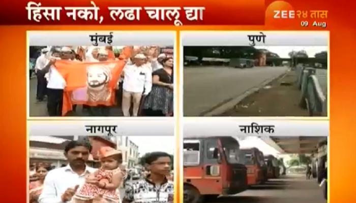 महाराष्ट्र बंद : दुपारपर्यंत कसा मिळाला मराठा आंदोलनाला प्रतिसाद, पाहा...