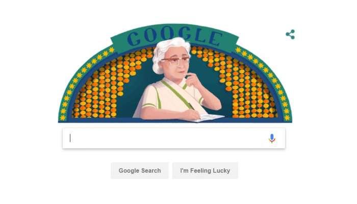 Google Doodle उर्दू लेखिका 'इस्मत चुगताई'वर 'गूगल डूडल'