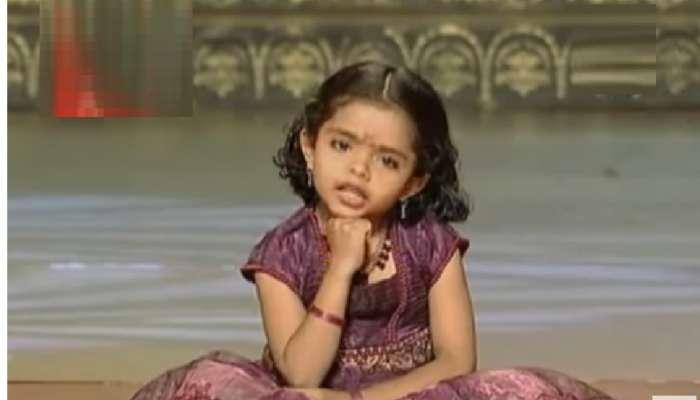 या लहान मुलीची गोष्ट ऐकून सर्व अवा्क