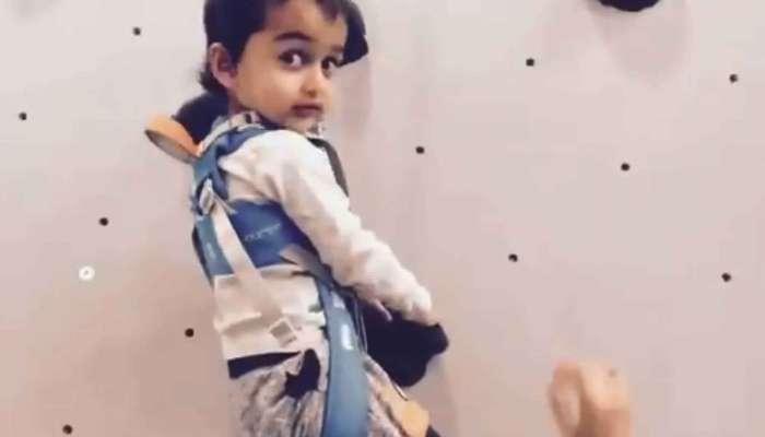 VIDEO : 2 वर्षाच्या मुलाने दिलं फिटनेस चॅलेंज
