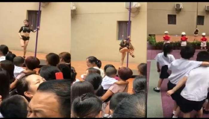शाळेतील पोल डान्स प्रकरणी अखेर मुख्याध्यापक निलंबित