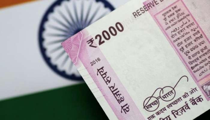रुपयाची घसरण सुरुच, देशाच्या अर्थव्यवस्थेसमोर चिंता उत्पन्न करणारी स्थिती