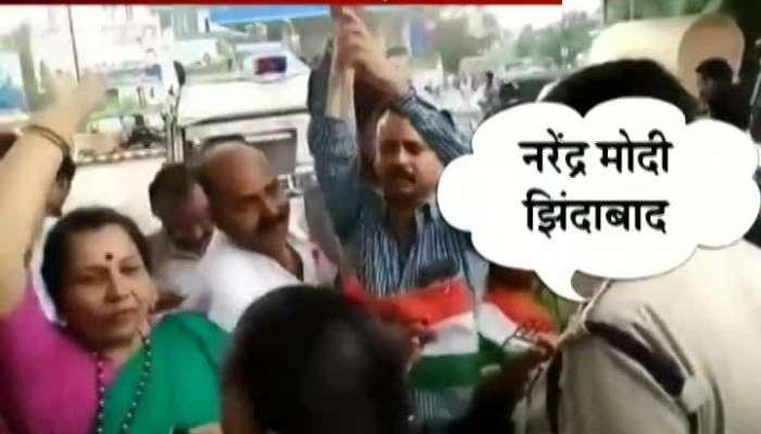 Congress workers says Rahul Gandhi Murdabad in Bharat band andolan