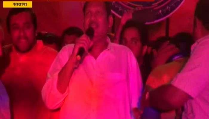 Satara Udyanraje Bhosale On DJ And Dolby Sound System In Ganesh Utsav