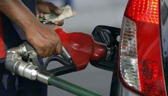 पेट्रोल-डिझेल दरवाढीचं सत्र आजही सुरूच