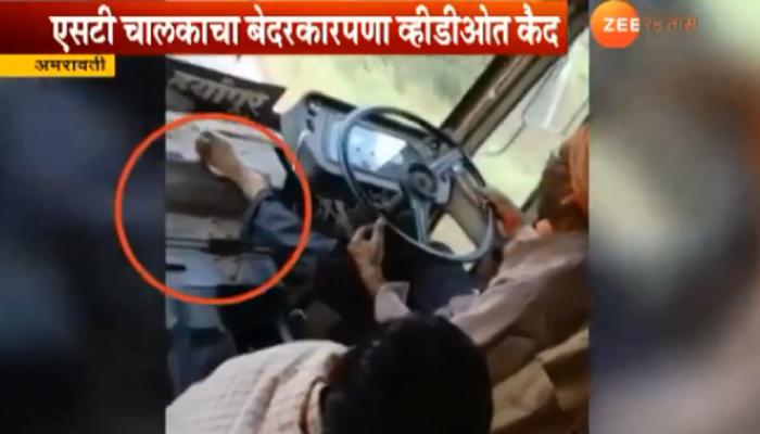 VIDEO : अशी गाडी चालवण्याचा विचारही करू नका...