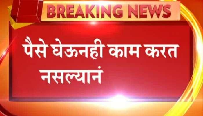 Mumbai,Osmanabad Arun Nitore Attack On Mantralya's Staff