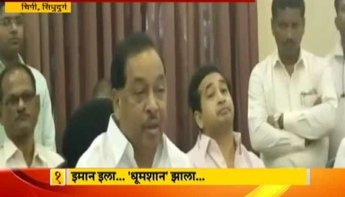 Sindhudurg Narayan Rane Criticise Chipi Airport Aircraft Landing