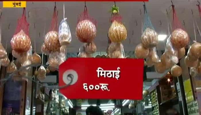 Mumbai Ganpati Bappa All Required Things Got Expensive.
