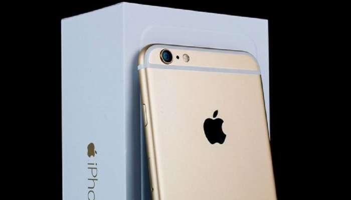 iPhone Price Cut:  iPhone 7 आणि iPhone 8 ची किंमत घसरली