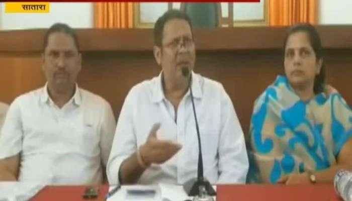 Satara Udayanraje Bhosale On Ganpati Visarjan