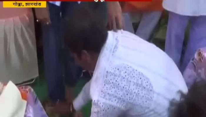 harkhand BJP Man Washes Nishikant Dubeys Feet Drinks Water