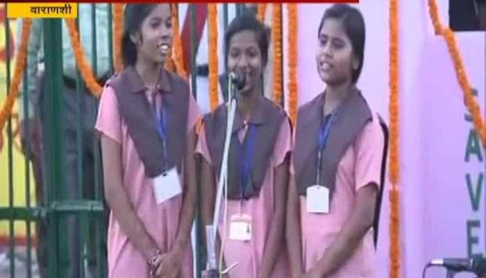 PM Modi To Celebration Hid Birthday In Varanasi With School Children