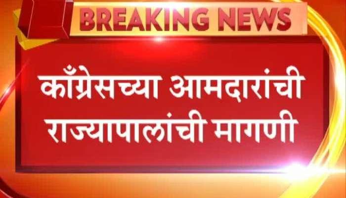 Goa Opposition Leader Baby Kavlekar On Meeting Governor For Election
