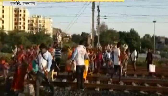 Kachore With High Risk Villegers Ganpati Idol Immersion Crossing 7 Railway Tracks