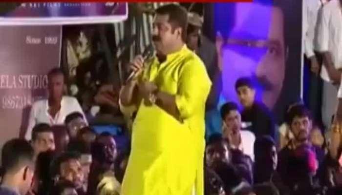 Mumbai BJP MLA Ram Kadam Apologises To Maharashtra Women_s Body For Controvrsial Remarks