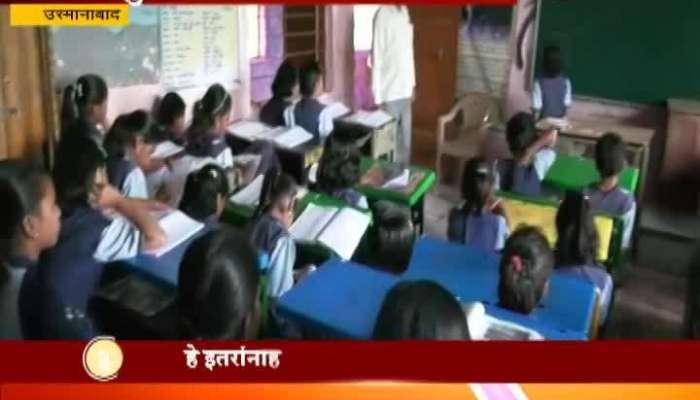 Kasbe Professor Dhaigude Make A Incredible School Of Adarsh Kanya Primary School