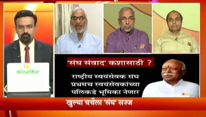 Rokhthok On Khulya Charchela Sangha Sajja