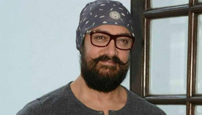 आमिर खानच्या 'ठग्स ऑफ हिंदुस्तान'चा लोगो