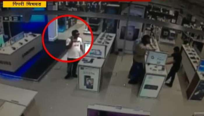 Pimpri Chinchwad,Wakad I Phone Stolen Of Rs 80000 By Theft